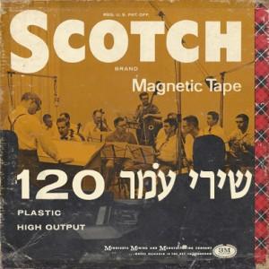 Omer-Scotch-box